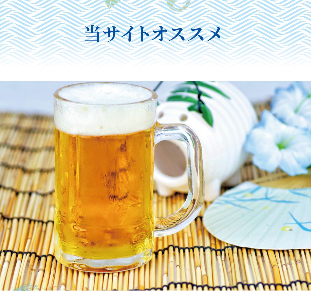 茨城県産品おすすめ商品