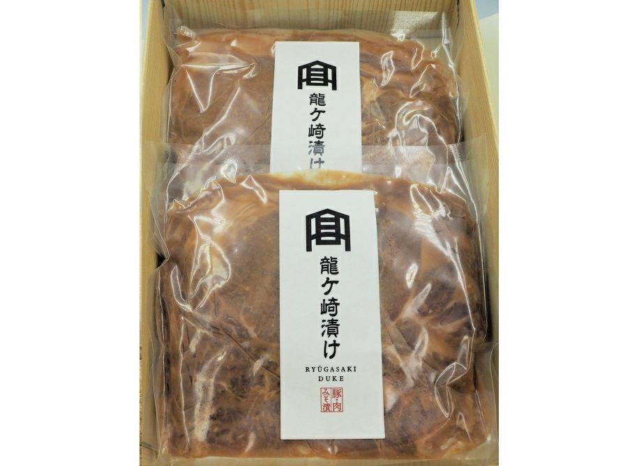 龍ヶ崎漬け(豚ロースみそ漬け)