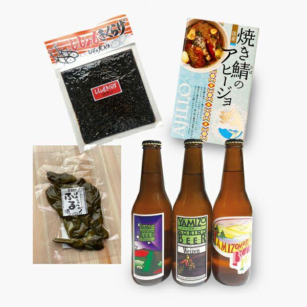 プチ贅沢なひと時 いばらき地ビール&おつまみセット