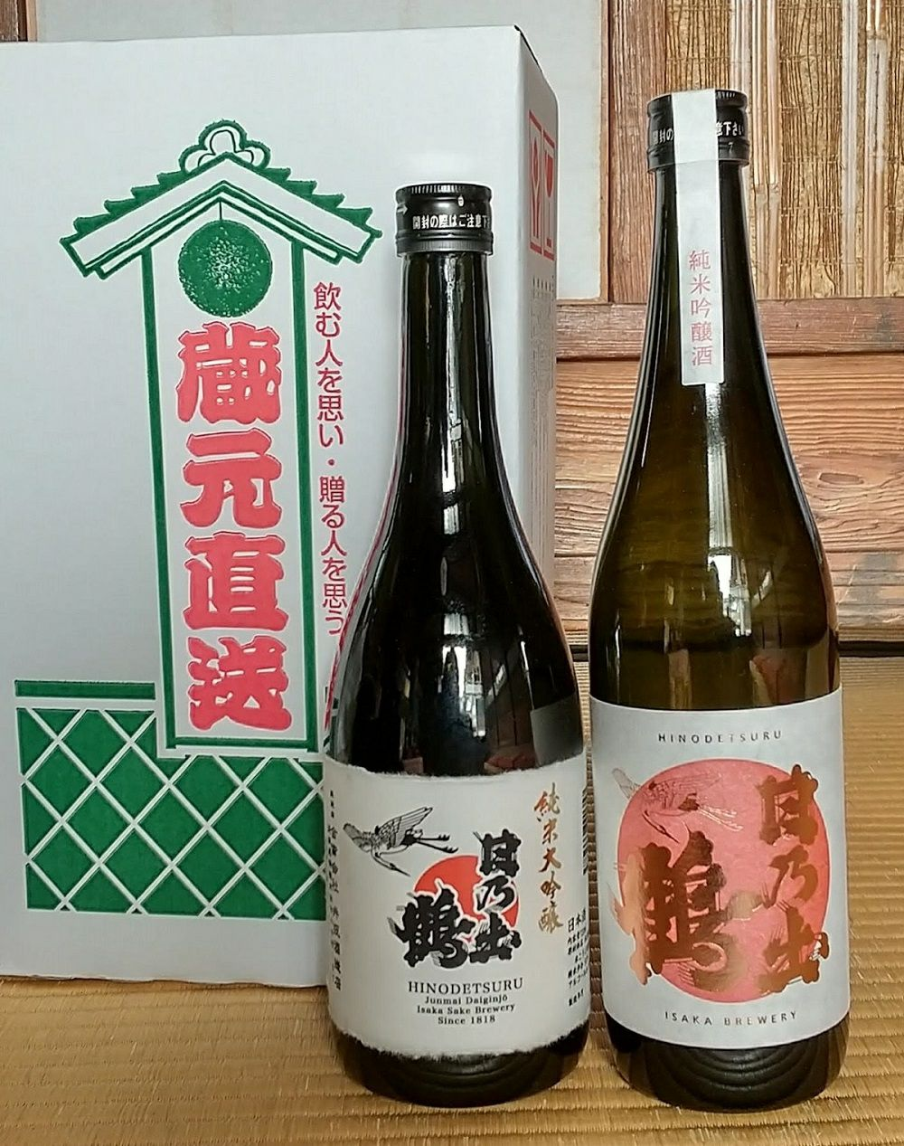 里美の地酒『日乃出鶴』純米大吟醸+純米吟醸2本セット