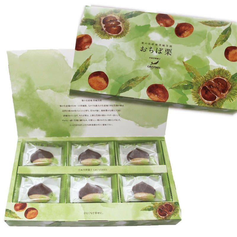 人気の「笠間の栗菓子」2種セット