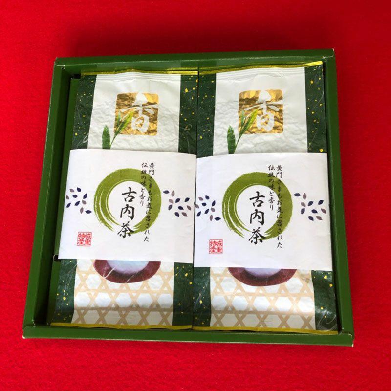 古内茶(煎茶2袋セット)