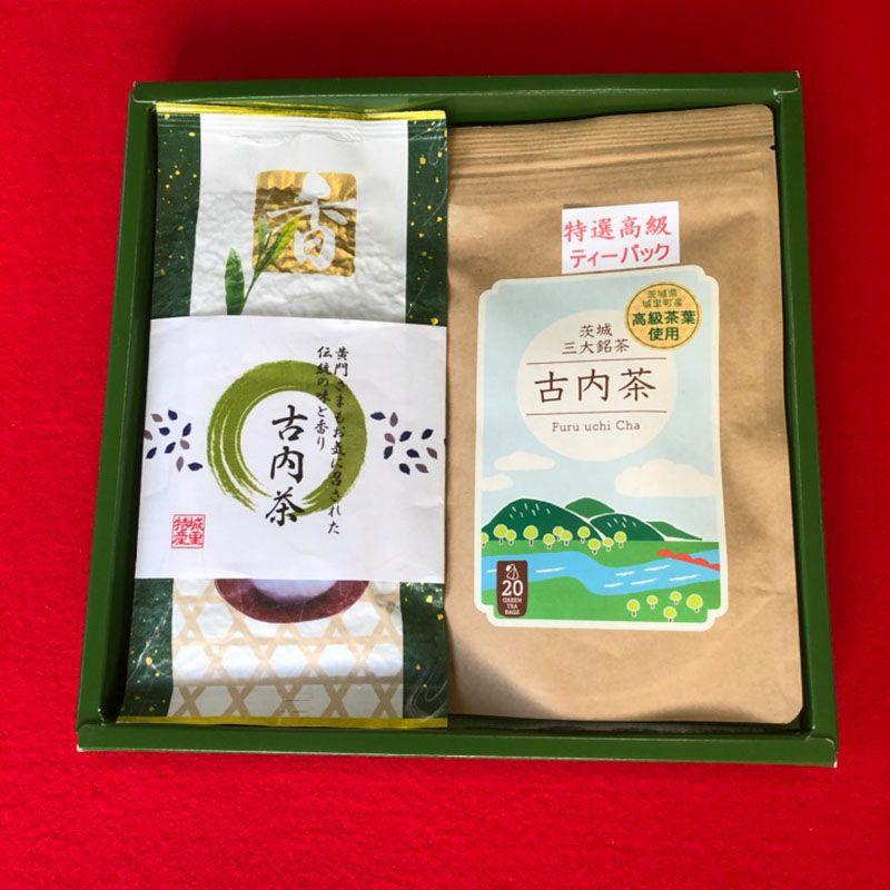 古内茶(煎茶&ティーバッグセット)
